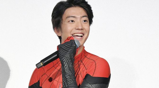 伊藤健太郎スパイダースーツに、ご満悦!?『スパイダーマン:ファー・フロム・ホーム』大ヒット記念舞台挨拶