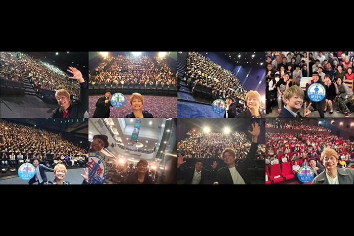 香取慎吾 × 音尾琢真 x 白石和彌監督:全国78館にて、『凪待ち』生中継舞台挨拶付き上映が決定!