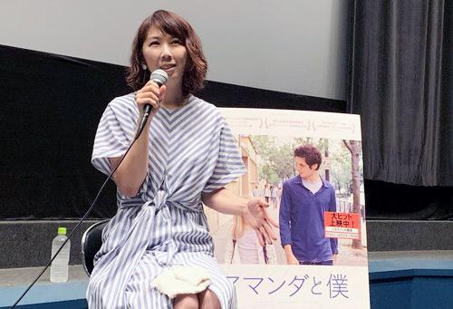 大島花子『アマンダと僕』のトークショー