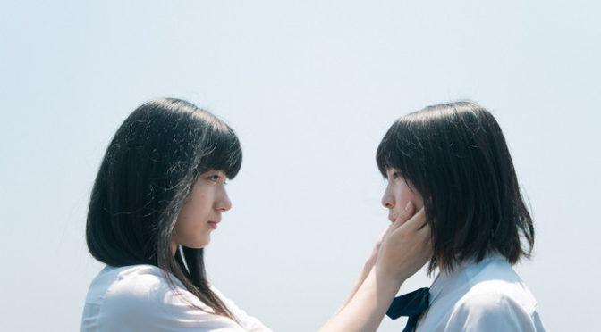 芋生悠・祷キララW主演青春群像劇『左様なら』アップリンク吉祥寺にて公開決定!コメントも到着!