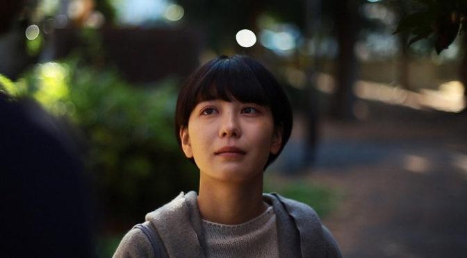 主演・瀬戸かほ 越川道夫監督映画『愛の小さな歴史』公開決定!