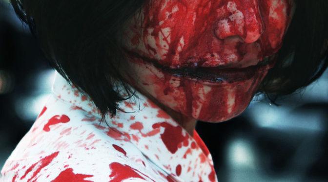 口裂け女・・「ワタシ、キレイ?」映画「ゴーストマスク〜傷〜」公開決定