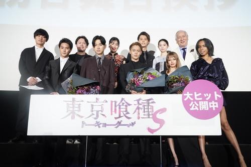 「東京喰種 トーキョーグール【S】」初日舞台挨拶