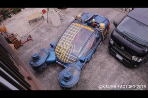 『ブレードランナー』(82年)の空飛ぶ未来カー「ポリススピナー」を絶賛復元中!