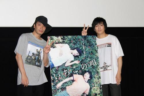 『いちごの唄』大阪舞台挨拶
