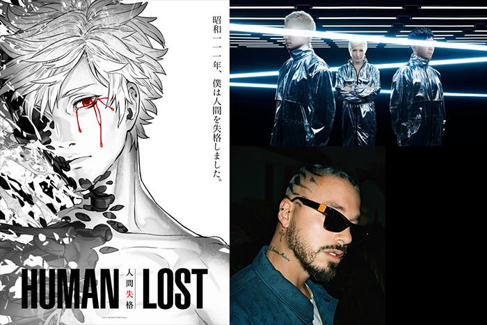 「Anime Expo 2019」にてPVが解禁!「HUMAN LOST feat. J. Balvin」に決定!m-floからコメント到着!