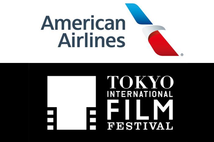参加者募集!第32回東京国際映画祭×アメリカン航空 大学対抗ショートフィルムコンテスト