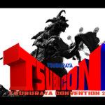 円谷プロ史上最大の祭典「TSUBURAYA CONVENTION 2019」 実施企画のフルラインナップ発表