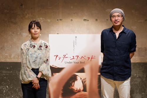 安里麻里監督「活弁シネマ倶楽部」映画『アンダー・ユア・ベッド』