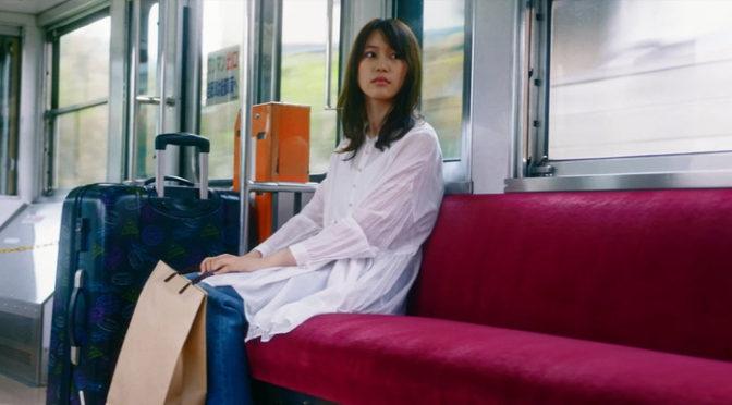 南沙良 主演映画『無限ファンデーション』主題歌の西山小雨「未来へ」Music Video到着!