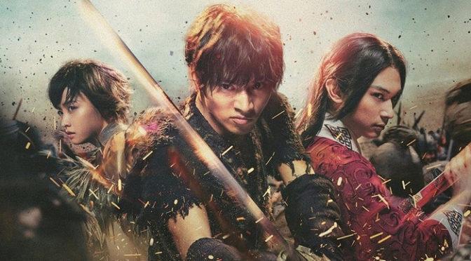 山﨑賢人&吉沢亮が華麗な殺陣は必見!『キングダム』豪華版に収録されるメイキング映像を一部公開!