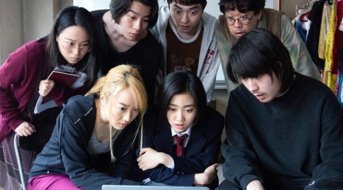 上田慎一郎監督「スペシャルアクターズ」スピード感溢れるゾクゾク・ワクワク特報映像解禁!