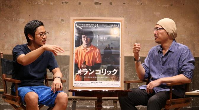 """『メランコリック』は""""サスペンスではなく人間ドラマ"""" 田中征爾監督が緻密な構成を明かす"""