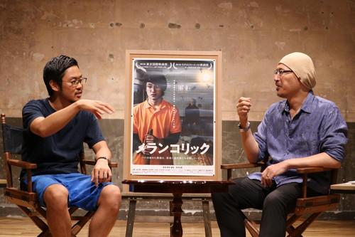 『メランコリック』 田中征爾監督「活弁シネマ倶楽部」