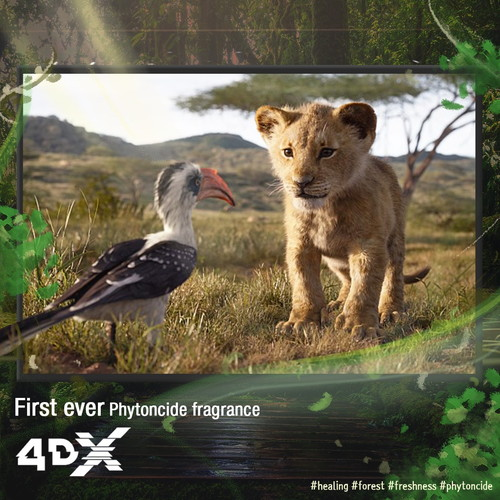 『ライオン・キング』 4DX