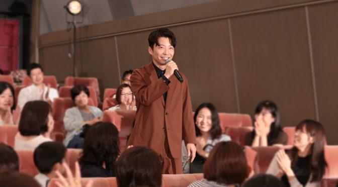 サプライズで星野源登場に観客大盛り上がり!映画『引っ越し大名!』公開直前イベント