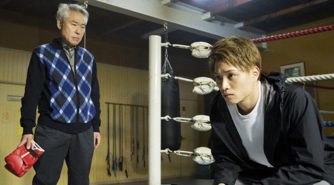 劇団EXILE 鈴木伸之 主演『時々もみじ色』公開日、及び場面写真を解禁