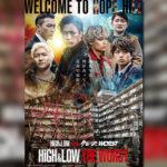 希望と絶望の狭間で揺れ動く、幼馴染の絆「HiGH&LOW THE WORST」ポスター&新トレーラーが解禁