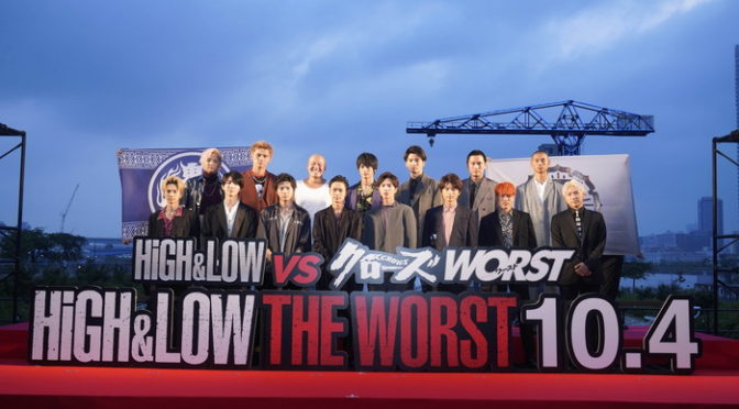 『HiGH&LOW THE WORST』RC集合s[1]