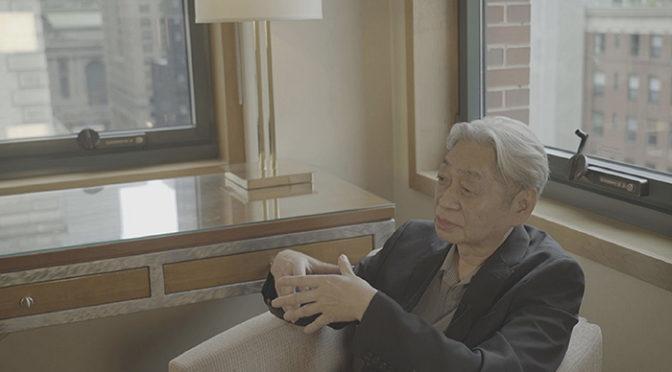 細野晴臣デビュー50周年記念ドキュメンタリー映画『NO SMOKING』