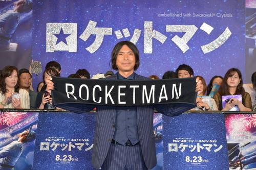 ふかわりょう映画『ロケットマン』ブルーカーペット