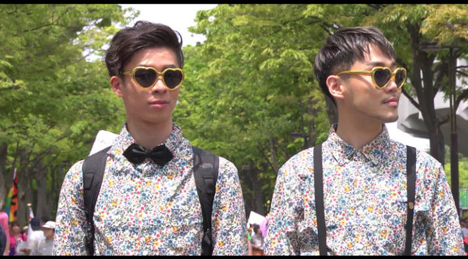 LGBTドキュメンタリー~マイノリティカップルの日常と結婚式~『ぼくと、彼と、』