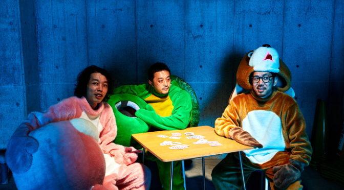 監督自ら ポスター に登場 浅沼直也、上田慎一郎、中泉裕矢の3 監督が『イソップの思うツボ』ポスター撮影に挑む メイキング写真も到着