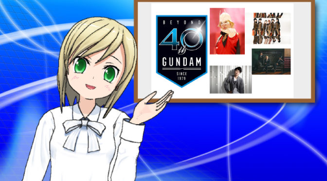 "BiSHら「GUNDAM 40th FES.""LIVE-BEYOND""」第3弾出演アーティスト発表!"