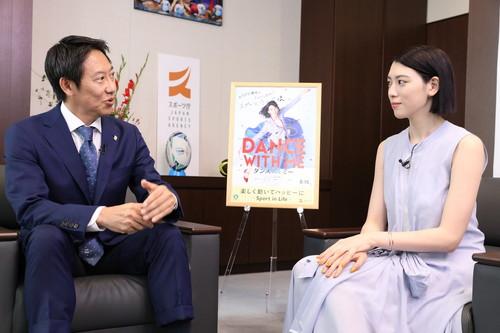 ダンスウィズミー_三吉彩花が鈴木大地スポーツ庁長官訪問