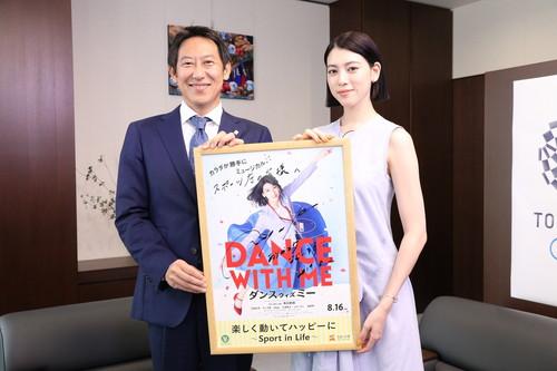 ダンスウィズミー鈴木大地_三吉彩花がスポーツ庁訪問