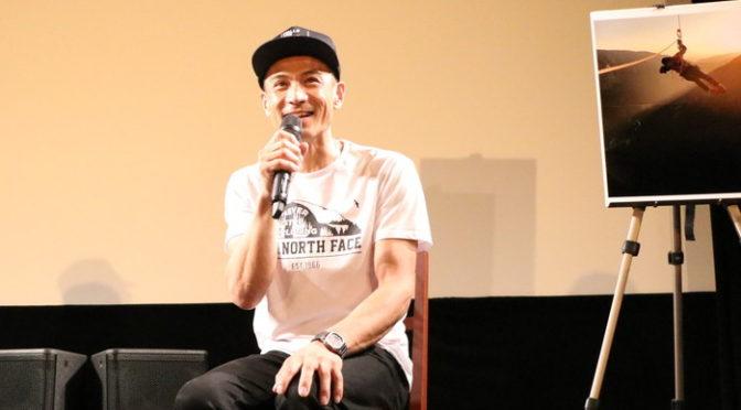 日本クライミング界の立役者:平山ユージが語った!フリーソロクライマー、アレックス・オノルドの魅力