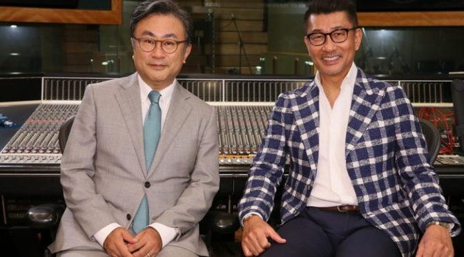 総理大臣と三谷幸喜監督がデュオ結成!音頭「まったく記憶にございません」発表!!