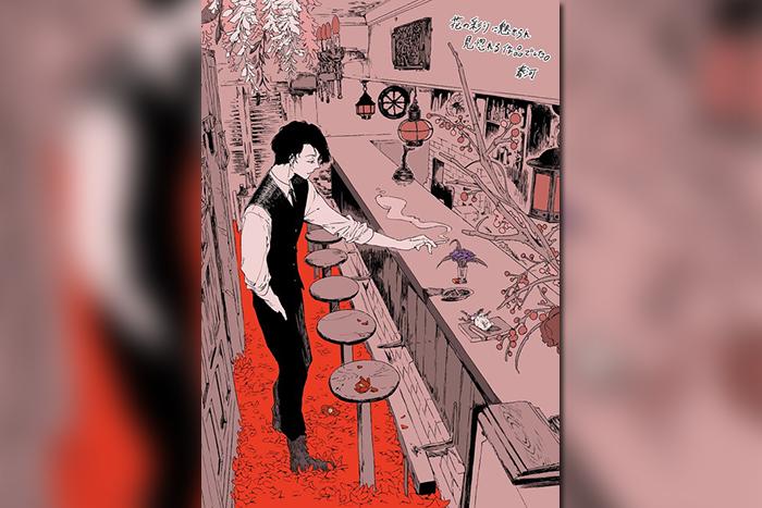 小栗旬主演「人間失格」×「文豪ストレイドッグス」漫画家描き下ろしイラスト解禁!