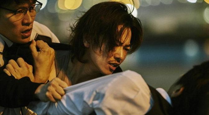 """白石和彌監督「人間関係はクラッシュしないと進まない」俳優部が体現する""""三兄妹喧嘩""""シーン、解禁!!"""