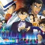 劇場版『名探偵コナン 紺青の拳』7年連続となるシリーズ歴代最高興収更新!