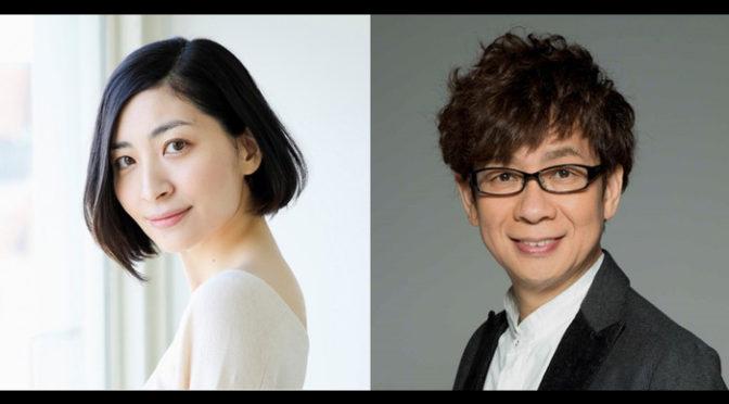 坂本真綾&山寺宏一が映画『小さい魔女とワルプルギスの夜』吹替キャストに決定!