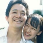 宮本浩次が書き下ろし主題歌入り『宮本から君へ』90秒予告が解禁!!