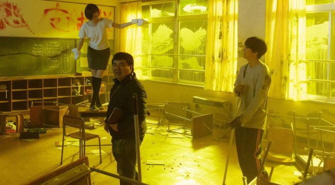 玉城ティナぐちゃぐちゃに荒れ果てた教室で・・・『惡の華』メイキングスチール解禁