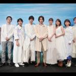 横浜流星、映画の神様が現れ雲の上で奇跡体験!映画『いなくなれ、群青』完成披露試写会