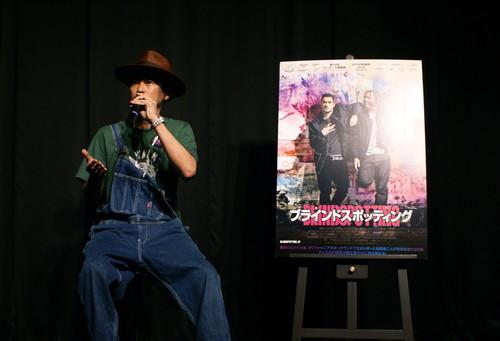 映画『ブラインドスポッティング』公開記念・窪塚洋介
