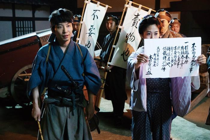 星野源 高畑充希映画『引っ越し大名!』