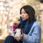 あなたは中村倫也・田中圭どちらを選ぶ?映画『美人が婚活してみたら』のDVD発売が決定