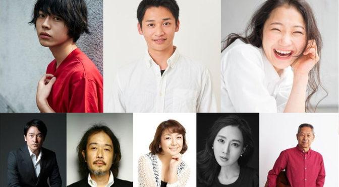 池田エライザ初監督作品のタイトルが『夏、至るころ』に決定&キャスト解禁!