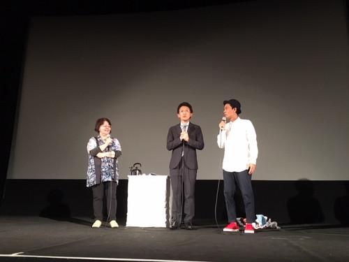沖縄イベント写真_カメジロー不屈の生涯[1]