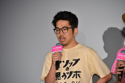 浅沼直也監督『イソップの思うツボ』初日舞台挨拶