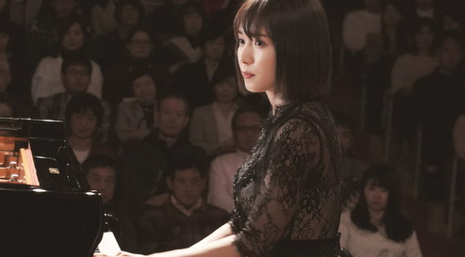 映画『蜜蜂と遠雷』3大コンクールの開催決定!松岡茉優公式Instagramの開設決定