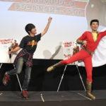小島よしお・鈴木福ヒーローチャンレンジ対決!『シャザム!』反復横とびに挑戦