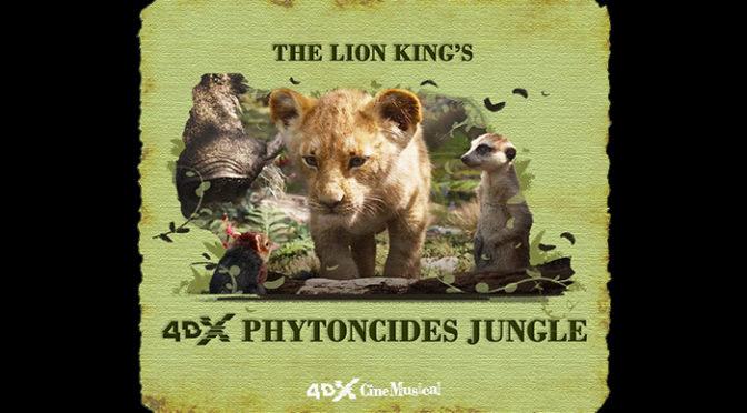 劇場いっぱいに森の香り広がる!あなたを野生の世界へ4DX 『ライオン・キング』