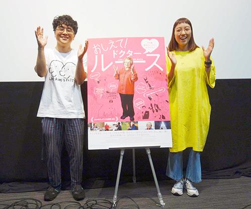 8月13日(火)実施『おしえて!ドクター・ルース』星野概念、トミヤマユキコトークイベント3