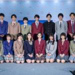 Sho-comi「私の卒業」プロジェクト始動 キャストお披露目&井上苑子がサプライズ登場